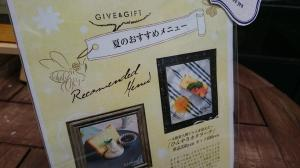 Give&gift:「夏のおすすめメニュー」なるポップを作りました!