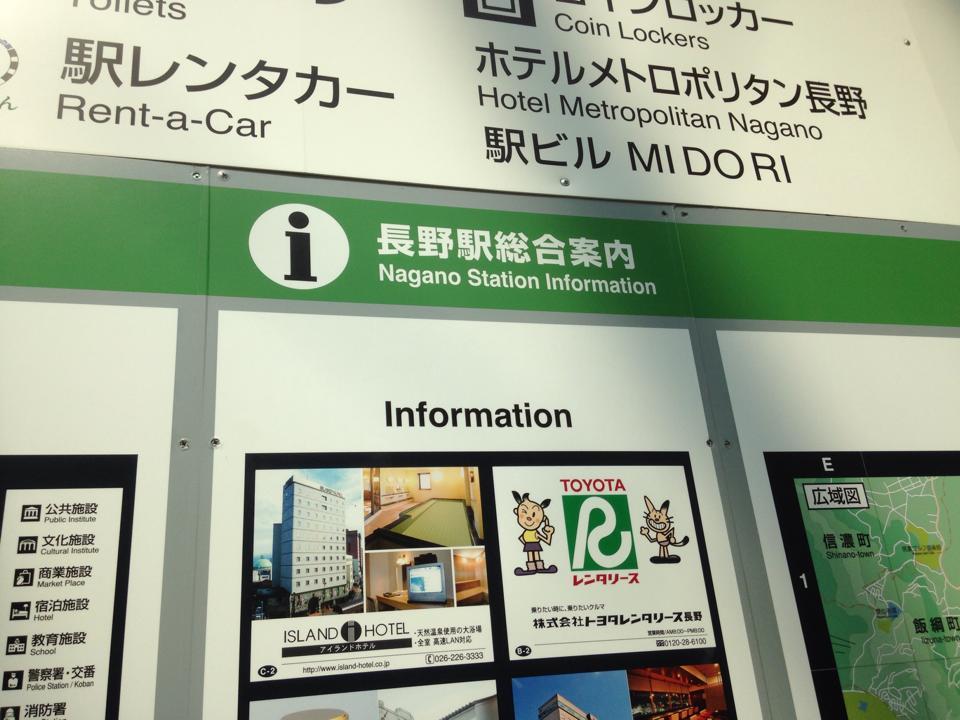 長野県須坂市でワークショップをやります!