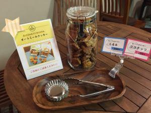 Give&gift(ギブアンドギフト):今週も開催します水曜日のクッキー食べ放題!