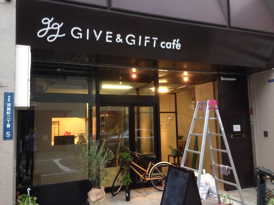 カフェを併設した障がい者福祉施設「GIVE&GIFT」がもうすぐOPEN♪