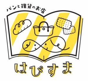吹田市に9月1日オープン!「はっぴー&すまいる」さん