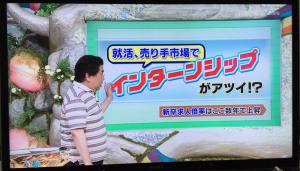 コーオプ教育プログラムが毎日放送「ちちんぷいぷい」で紹介されました