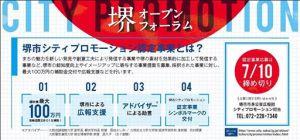 最大100万円の補助金がっ!!!!