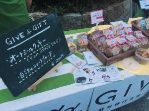 Give&gift(ギブアンドギフト):ミディマルシェに出店中です!