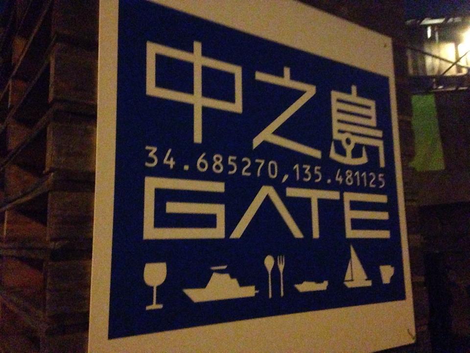 大阪で暮らす人に観て欲しい舞台「維新派」