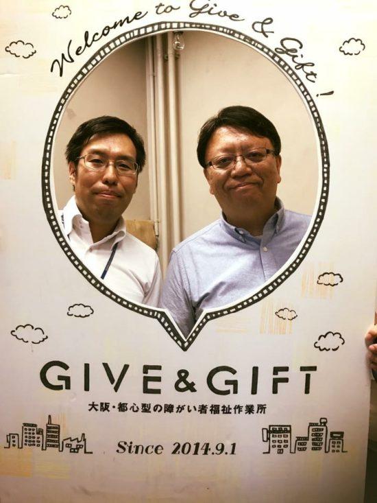【GIVE&GIFT】伊丹と高槻からのお客さま