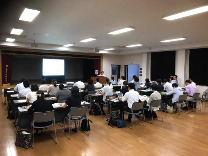 【淡路島の日本遺産を活用した授業を 、小学校に導入しよう!】