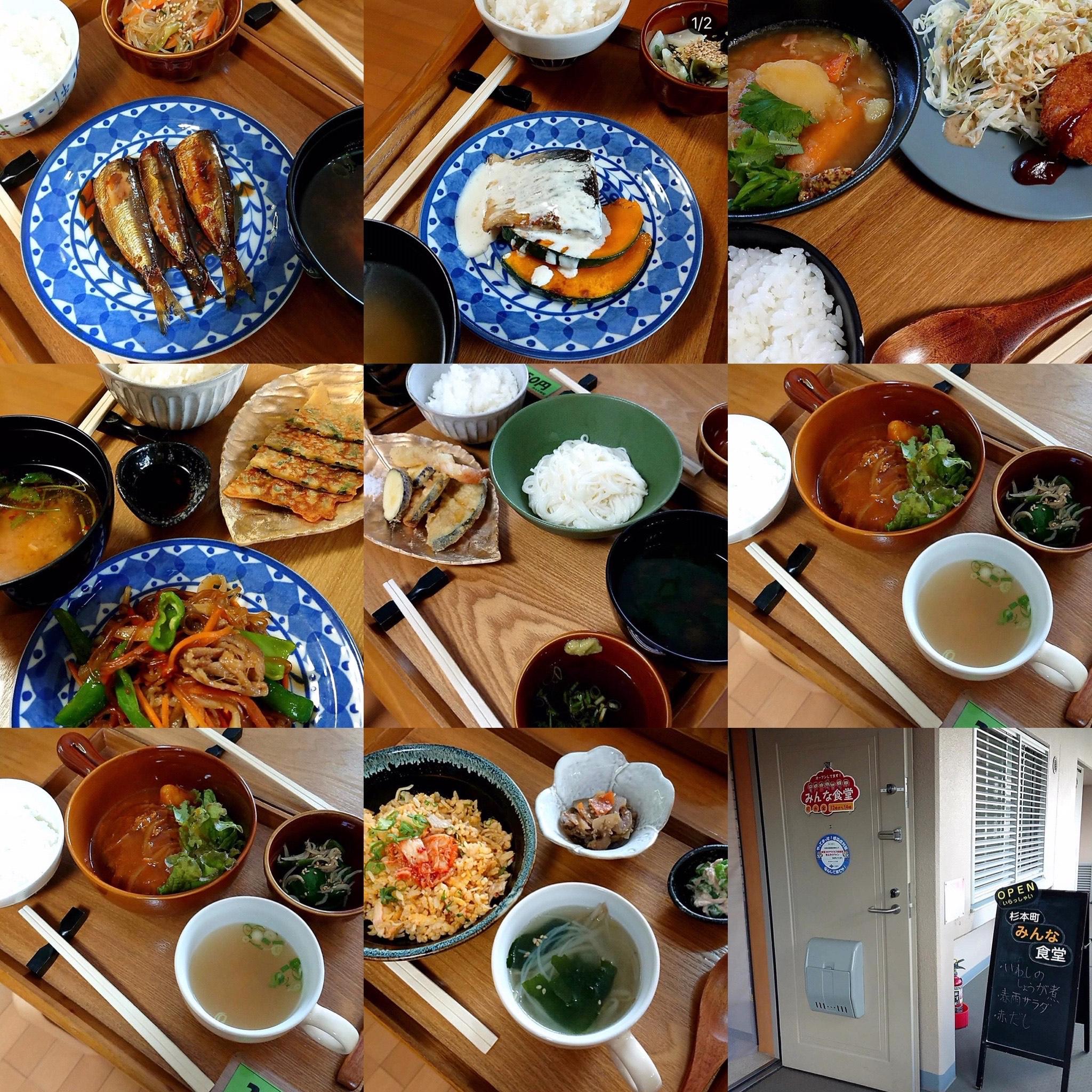 杉本町みんな食堂の8月のメニュー
