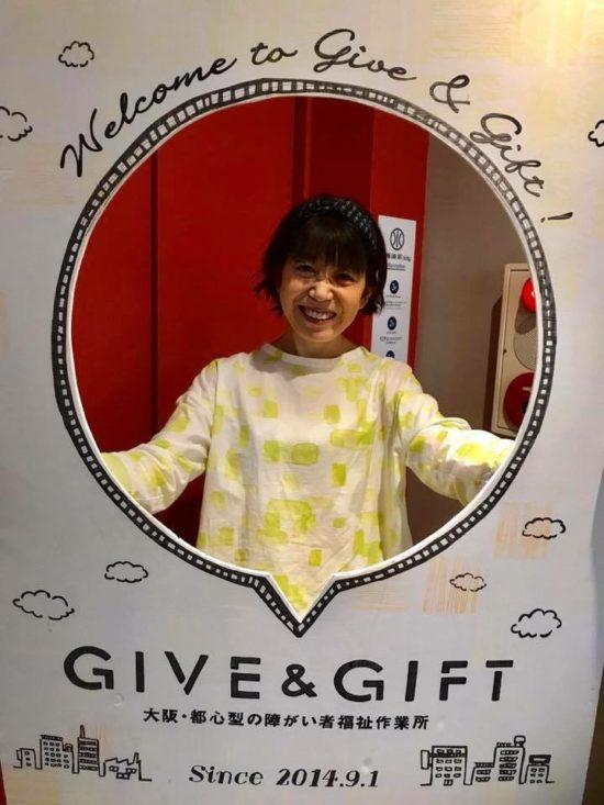 【GIVE&GIFT】神戸のフェリシモさんが見学に来てくださいました!