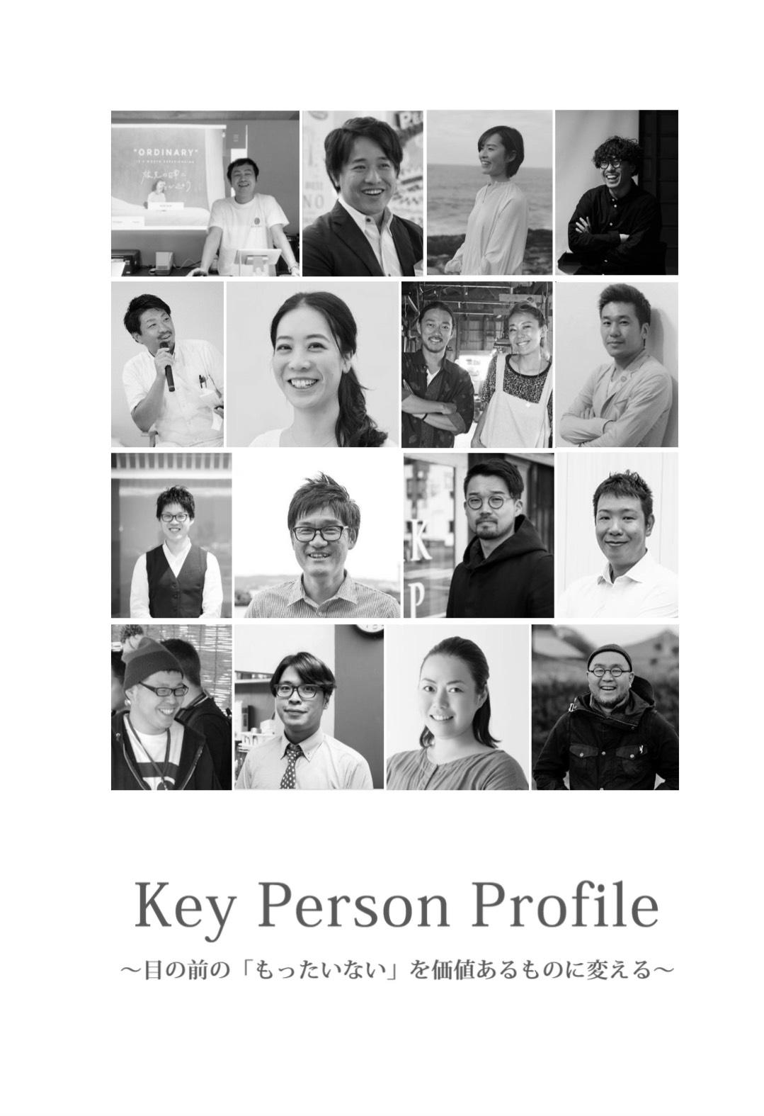 近畿経済産業局 ファシリテートした取り組み冊子がリリースされました