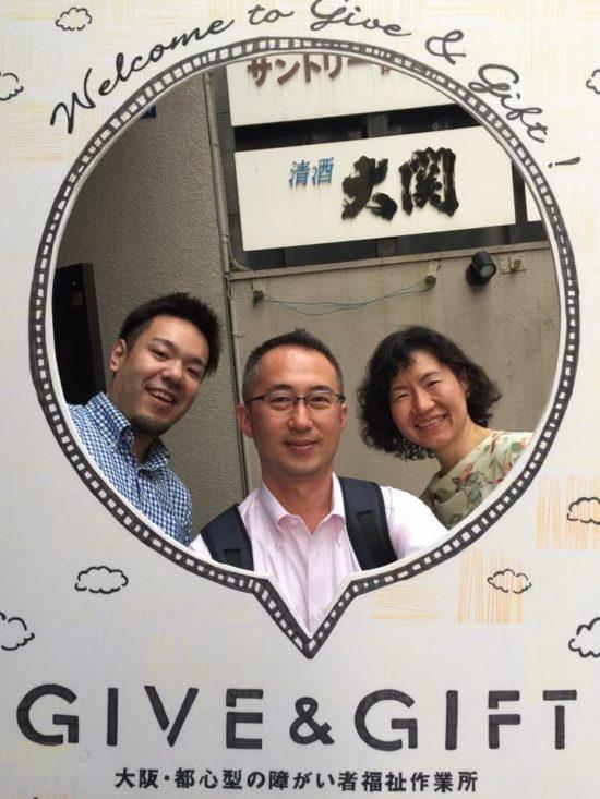 【GIVE&GIFT】大阪府さんと大阪市さん