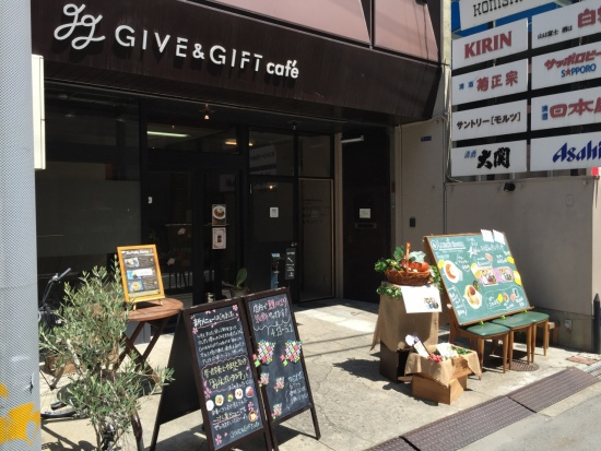 GIVE&GIFT:年末年始の営業日のお知らせ