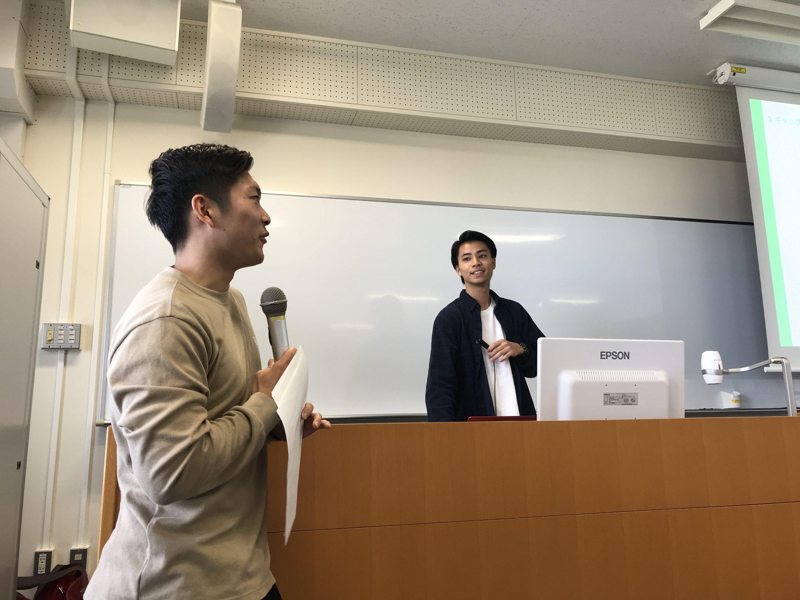 関西大学の社会起業論。学生によるギャップイヤー講義!
