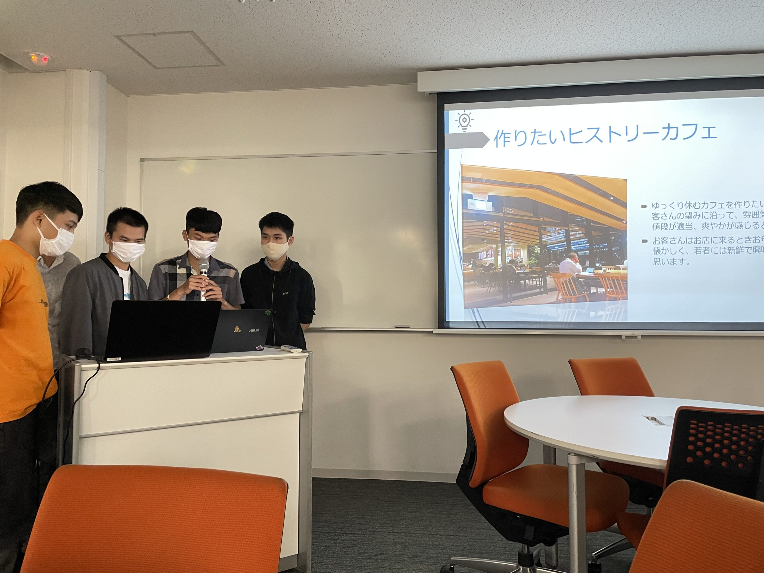 ECCコンピュータ専門学校のフィールドワーク授業が終了