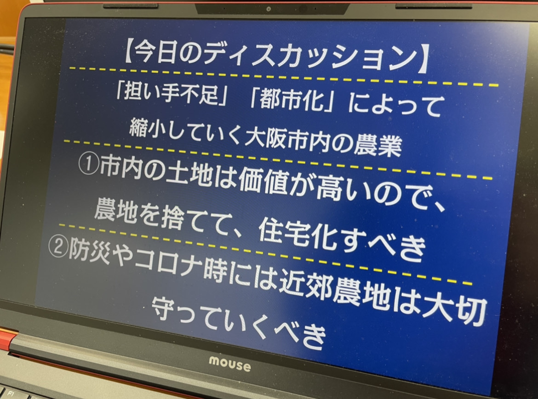 関西大学「社会起業論」7日目の授業