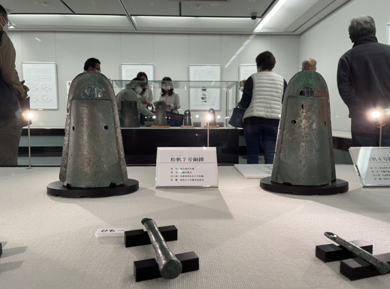 淡路島日本遺産。南あわじ市に「松帆銅鐸」が帰ってきた