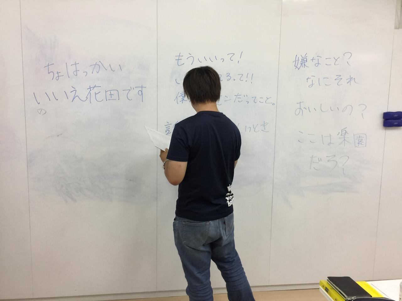 講義:京都産業大学 コーオプ教育 キャッチコピーをつくろうワークショップ