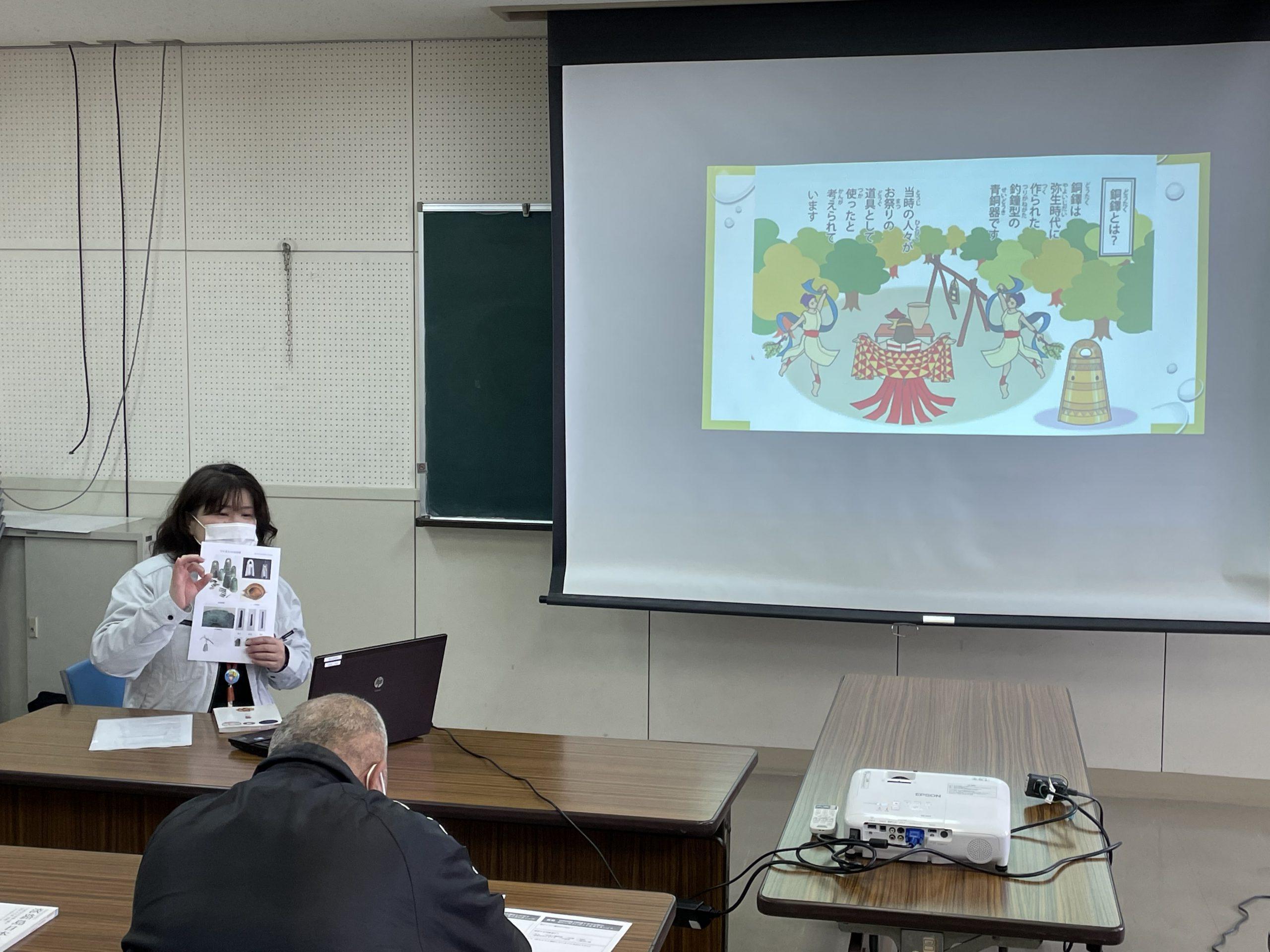 淡路島日本遺産のサポータークラブの研修会