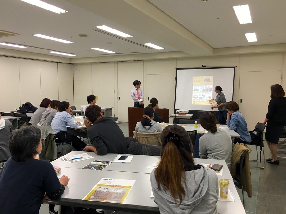 4回目となる「福祉のミライ教室in堺」