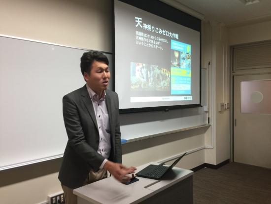 関西大学 ゴミ問題のゲストをお招きしました
