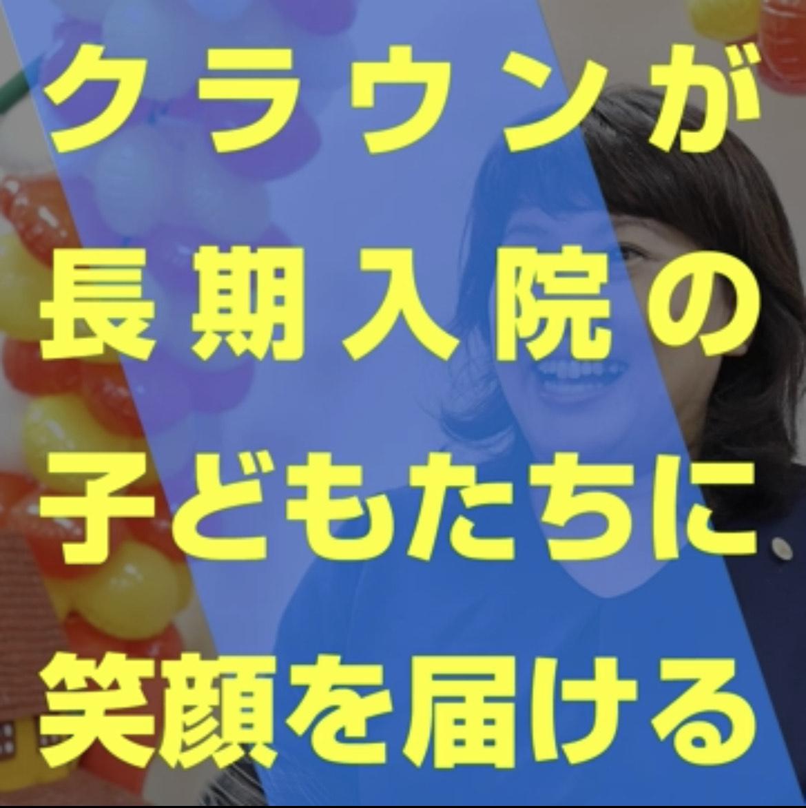 取材・映像を担当した、大阪ガス「SocialDesign +」が公開!